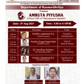Sri Sri Ayurveda Hospital, Cuttack, Odisha is celebrating WorldBreastfeedingWeek.