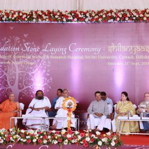 2019 : Foundation Stone Laying Ceremony 'Shilaanyas' of the Sri Sri College of Ayurvedic Science and Research Hospital in the presence of Gurudev Sri Sri Ravi Shankar