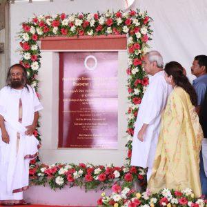 2019 : Inauguration of Sri Sri College of Ayurvedic Science and Research Hospita