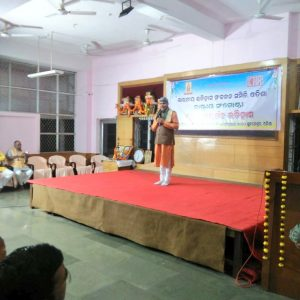 Prof B.R. Sharma is felicitated for his lifetime contribution towards Yoga
